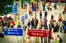 airport-1515431_1280