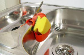 sink-1417458_1280